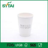 커피를 위한 도매 백색 보통 마분지 두 배 벽 종이컵
