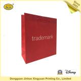 習慣あなた専有物デザインクラフトの紙袋(JHXY-PB1604201)