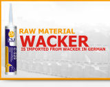 C-529高品質の競争価格PVC樹脂の密封剤
