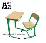 Escritorio y silla (BZ-0040) de /Student de los muebles de la sala de clase