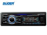 Reprodutor de DVD dos multimédios do carro do reprodutor de DVD do carro do RUÍDO de Suoer 1 com CE&RoHS (SE-DV-8511)