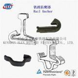 Tensil elevado Rail Anchor para Railway Steel Rail Fastening