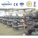 High Quality Water Cooled Screw Industrial Water Chiller