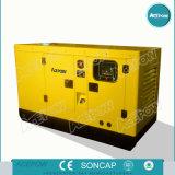 60kVA генератор Cummins 3 участков тепловозный с ATS