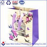高品質の習慣によって印刷されるショッピング包装の紙袋