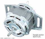 AC電気金属カバー自動洗浄モーター