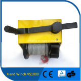 Сверхмощный ручной резец Power Winch 4X4 Winch Crane Electric Winch Lifting Equipment Electirc Hoist