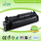 Cartucho de toner compatible del laser de los surtidores de Shenzhen para HP 2612A