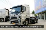 Carro 6X4 del tractor de Hyundai