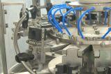 ビールビール醸造所のびん満ちる装置のラインか工場