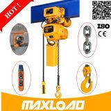 0.5-5 Élévateur électrique d'élévateur à chaînes de fret de Maxload de rendement électrique de /Light