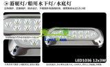 LED Lumière sous-marine pour bateaux 36W à LED pour bateaux de lumière