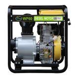 bombas de água Diesel da irrigação 6inch com depósito de gasolina grande e começo elétrico (DP60)