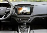 Auto DVD Player voor Hyundai IX25 (HD1050)