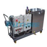 耐圧防爆タイプ電気暖房の蒸気ボイラ(EXLDR)