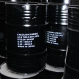 ISOは50-80mmカルシウム炭化物を承認した