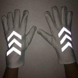 Перчатки например 099 перчаток наведения движения защитные