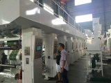 Automatischer verwendeter elektrischer Welle-Hochgeschwindigkeitsdrucker für Plastikfilm