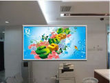 P4 Indoor Full Color LED Billboard 또는 Digital Signage