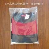 Sac de empaquetage de vêtement zip-lock clair de PVC de qualité