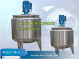 Bubble Breaker를 가진 200L Electric Heating Mixing Tank
