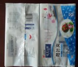 Package Freshness Protection Package와 Daily Use에 기관 Bag OPP Bag