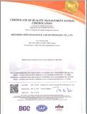 Lampo del segnale del sistema Sdi della videocamera di sicurezza video e protezione di impulso