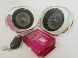 무선 기관자전차 경보망 MP3 오디오