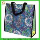 Riciclare il sacchetto di acquisto, il sacchetto promozionale (13032502)