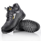 Тавро Safety Shoes Price, Construction Safety Shoes для Men M-8027