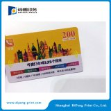 Servizio di stampa della scheda del PVC VIP in Cina (DP-C001)