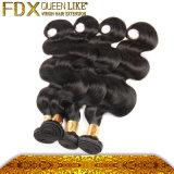 ブラジルボディ織り方の人間ほとんどの普及したヘアーサロンのヘアケア製品