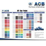 カラー・チャート車の終わりのコーティングを塗りなさい