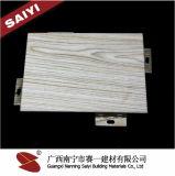 2017年のTopsale中国の製造業者ISO9001: 2008 Moisture-Proof装飾的な天井の版