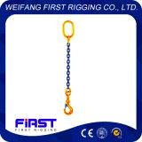 Сваренная сталь сплава G80 одного подъемного стропа ноги цепного