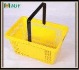 Panier en plastique Mjy-Tb14