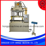 15トンオイル出版物機械