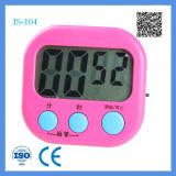 Horloge de cuisine numérique à la batterie de Shanghai Feilong avec fonction compacte d'alarme