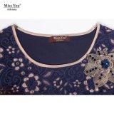 Платье шнурка втулки повелительниц Miss Вы Ailinna 101841-1 шикарное длиннее с плиссированным рубчиком