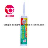 Углекислый клей / силиконовый герметик (RS-168)