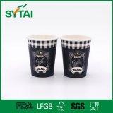 Оптовые устранимые подгонянные чашки логоса для пить горячих и холода