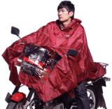 Impermeable a prueba de viento impermeable para las piezas de la motocicleta