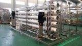 Система системы водоочистки очищенная водой