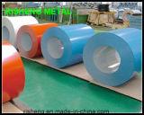 カラーによって塗られる鋼鉄コイル