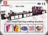 Mult機能機械(ZXL-C700)を作るNon-Wovenボックス袋