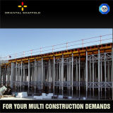 Безопасная прочная стальная упорка Shoring в проекте Constrution