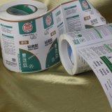 서류상 자동 접착 스티커 레이블을 인쇄하는 중국