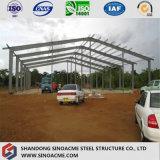 ターンキー構造スチールの建物か構築または研修会または倉庫