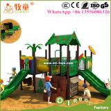 روضة أطفال خارجيّة لعبة تجهيز, روضة أطفال ملعب خارجيّة لأنّ الماشي بخطى متثاقلة