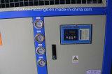 refrigerador industrial refrigerado del refrigerador de agua de 160kw Kc-10